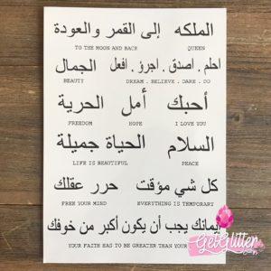 Plak Tattoo Arabisch